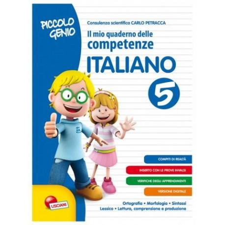 IL MIO QUADERNO DELLE COMPETENZE ITALIANO